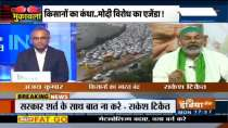 Muqabla   BKU Leader Rakesh Tikait exclusive on Today`s Bharat Bandh