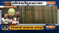 Abki Baar Kiski Sarkar: After Sidhu 3 more Resignations from Punjab Congress