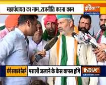 Rakesh Tikait shares his intent behind Kisan Mahapanchayat with India TV, says - protests will go on