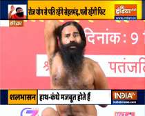 Know how to detoxify your body through yoga from Swami Ramdev