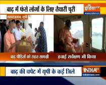 Yogi Adityanath takes survey of flood affected areas in UP, provides relief package