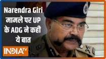UP ADG Prashant Kumar address media on Narendra Giri death case