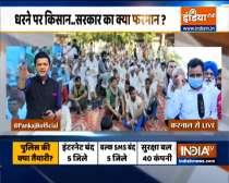 Ground Report: Farmers continue sit-in protest after talks fail in Karnal