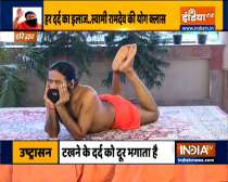 Know ayurvedic remedies and yogasanas from Swami Ramdev to get rid of cervical problems