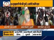 Investigation on Mahant Narendra Giri