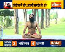 What to do when you feel tired in the office? Know from Swami Ramdev