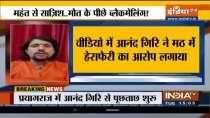 Narendra Giri death case : Accused disciple Anand Giri`s latest Video
