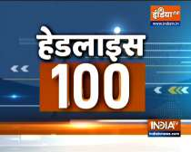 Headlines 100: Watch the latest news from India and around the world | September 5, 2021