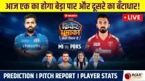 IPL 2021 Mumbai Indians  vs Punjab Kings : Last chance for both teams to keep their hopes alive for semifinals