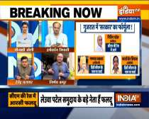 Who will be the next CM of Gujarat? Key leaders reach BJP Office to decide on Next CM