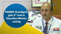 PGIMER Chandigarh gets 2nd rank in Education Ministry ranking