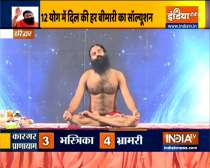 Swami Ramdev tells what to eat in order to keep your heart healthy
