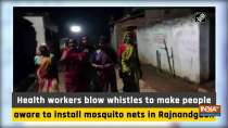 Health workers blow whistles to make people aware to install mosquito nets in Rajnandgaon