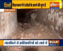 British-era tunnel discovered at Delhi Legislative Assembly that reaches Red Fort