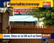 Terrorist Zeeshan speaks before Delhi Police, says plan was to target trains, railway tracks and bridges