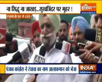 Will work for the development and harmony in Punjab: Sukhjinder Randhawa