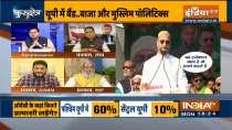Kurukshetra: How Owaisi factor creates ripple among political parties banking on Muslim votes