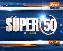 Watch Super 50 News bulletin |  September 13, 2021