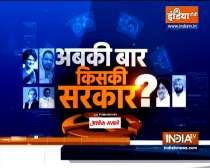 Abki Baar kiski Sarkar: Rakesh Tikait attacked BJP saying they will do anything for votes