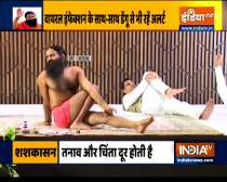 Know how to treat fever from Swami Ramdev