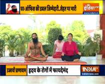 Pain in legs while sleeping? Know effective treatment from Swami Ramdev
