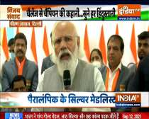 PM Modi hosted the participants of Tokyo Paralympics