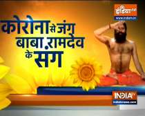 Body will be healthy with power yoga, know from Swami Ramdev how to keep yourself fit