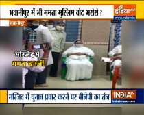 BJP mocks TMC supremo