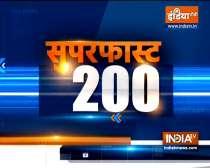 Watch Superfast 200 News bulletin |  September 12, 2021