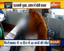 40 kids die due to  mysterious fever in Firozabad