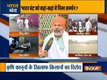Bharat Bandh: Security tightened at Delhi borders