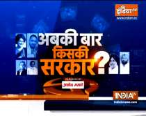 Abki Baar Kiski Sarkar: BSP supremo Mayawati, PM Modi congratulates Charanjit Singh Channi