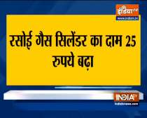 LPG cylinder hiked by Rs 25 in Delhi