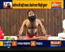 Swami Ramdev tells how to increase immunity of children and protect them from dengue-malaria