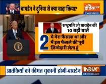 Joe Biden  addresses the nation after US troops leave Kabul | Watch
