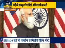 Breaking News: PM Modi scheduled to meet Joe Biden and leaders of Quad nations