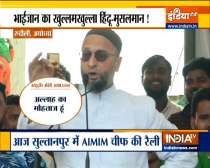 Owaisi addresses rally on his second of