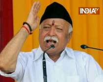 RSS chief Mohan Bhagwat attends a meeting of Muslim scholars, says - Muslims do not need to fear
