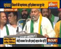 Rakesh Tikait attack on PM Modi and CM Yogi, said public will not tolerate