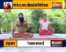 Swami Ramdev suggests effective remedies for Arthritis