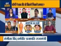 Kurukshetra: Is Team Yogi fully prepared for 2022?