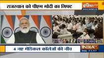 PM Modi inaugurates CIPET, lays foundation stone of 4 medical colleges in Rajasthan