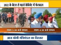 Ground Report: All eyes on cabinet expansion in Punjab and Uttar Pradesh today