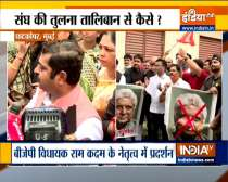 BJP stages protest against Javed Akhtar after he compares Taliban with RSS