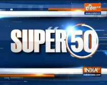 Watch Super 50 News bulletin | September 29, 2021