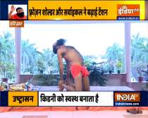 To get rid of the problem of back pain, know treatment from Swami Ramdev