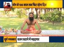 Ayurvedic Remedies from Swami Ramdev to keep the heart healthy