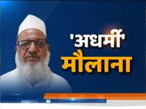 What is the reality of Maulana Kaleem Siddiqui