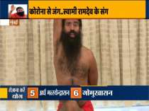 Learn yoga and home remedies from Swami Ramdev to control genetic diabetes