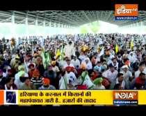 Special News: Thousands of farmers gathered in Mahapanchayat at Karnal